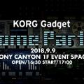 【NEWS】KORG Gadget for Nintendo Switch初のイベント開催が決定。恒例の楽曲コンテスト情報も!