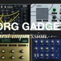 総力特集!「KORG Gadget 2」徹底解説。6つの新ガジェットや追加機能、Windows対応などを試す!セール情報も!!
