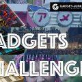 診断メーカーを用いた3ガジェット作曲コンペ「3 Gadgets challenge !!」。グランプリ3作品を発表します!!