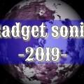 真夏のトラックメイキング・バトル「GadgetSonic 2019」今年も開催決定!大会ルールをチェックしよう。