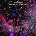真夏のトラックメイキング・バトル「GadgetSonic 2019」。179曲から選ばれたグランプリを発表します!!